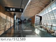 Купить «Аэропорт Цюриха. Швейцария», фото № 512589, снято 16 августа 2018 г. (c) Александр Чернышёв / Фотобанк Лори