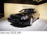 Купить «Maybach на выставке ММАС-2008», фото № 513141, снято 1 сентября 2008 г. (c) Андрей Ерофеев / Фотобанк Лори