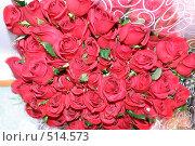 Купить «Букет алых роз», фото № 514573, снято 14 апреля 2007 г. (c) Игорь Романов / Фотобанк Лори