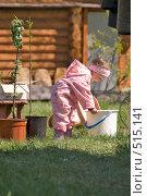 Купить «Ребенок на даче», фото № 515141, снято 3 мая 2008 г. (c) Кирилл Савельев / Фотобанк Лори