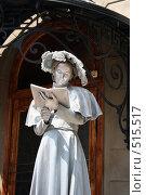 Купить «Живая скульптура. Боди-арт», фото № 515517, снято 11 июня 2008 г. (c) Сергей Лысенков / Фотобанк Лори