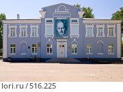 Здание бывшей гимназии в Вёшенской, где учился Шолохов (2008 год). Стоковое фото, фотограф Борис Панасюк / Фотобанк Лори