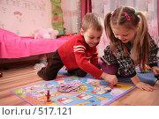 Купить «Дети играют», фото № 517121, снято 18 мая 2019 г. (c) Losevsky Pavel / Фотобанк Лори