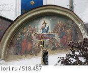 В  Троице-Сергиевой Лавре (2008 год). Стоковое фото, фотограф Карасева Елена / Фотобанк Лори