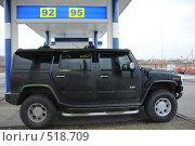 """Купить «Заправка автомобиля """"Хаммер"""" на АЗС», эксклюзивное фото № 518709, снято 18 октября 2008 г. (c) Free Wind / Фотобанк Лори"""