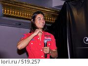 Хулио Иглесиас (младший), певец, модель, телеведущий, фото № 519257, снято 11 октября 2008 г. (c) Андрей Старостин / Фотобанк Лори