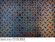 Купить «Металлическая поверхность», фото № 519893, снято 13 октября 2008 г. (c) Максим Солдатов / Фотобанк Лори
