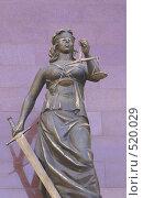 Купить «Статуя богини справедливости», фото № 520029, снято 16 октября 2008 г. (c) Михаил Треусов / Фотобанк Лори