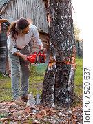 Купить «Мужчина пилит дерево», фото № 520637, снято 2 мая 2008 г. (c) Кирилл Савельев / Фотобанк Лори