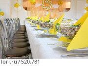 Купить «Сервировка праздничного стола», фото № 520781, снято 19 сентября 2008 г. (c) Vdovina Elena / Фотобанк Лори
