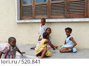 Играющие дети (2008 год). Редакционное фото, фотограф Марина Коробанова / Фотобанк Лори