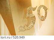 Купить «Золотая цифра пятьдесят (50) на золотом фоне», фото № 520949, снято 16 октября 2008 г. (c) Ирина Апарина / Фотобанк Лори