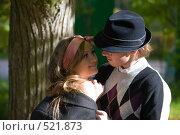 Купить «Влюбленная пара», фото № 521873, снято 27 сентября 2008 г. (c) Argument / Фотобанк Лори