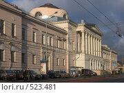 Купить «Здание Опекунского совета на Солянке», фото № 523481, снято 24 октября 2008 г. (c) Артем Ефимов / Фотобанк Лори
