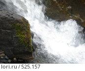 Купить «Бурный поток», фото № 525157, снято 29 сентября 2007 г. (c) Александра Стрижева / Фотобанк Лори