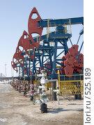 Купить «Нефтедобыча», фото № 525189, снято 20 апреля 2008 г. (c) Георгий Shpade / Фотобанк Лори