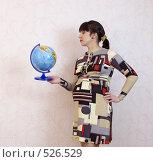 Купить «Глобус и женщина», фото № 526529, снято 9 февраля 2008 г. (c) Андрей Ветров / Фотобанк Лори