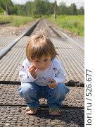 Купить «Ребенок на даче ждет поезда», фото № 526677, снято 27 июля 2008 г. (c) Кирилл Савельев / Фотобанк Лори