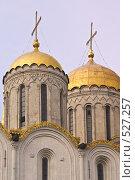 Купить «Купола храма. Владимир», фото № 527257, снято 28 сентября 2008 г. (c) Андрей Старостин / Фотобанк Лори