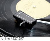 Проигрыватель виниловых пластинок. Стоковое фото, фотограф Егор Архипов / Фотобанк Лори
