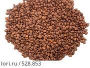 Купить «Кофейные ароматные зерна», фото № 528853, снято 18 октября 2018 г. (c) Коннов Леонид Петрович / Фотобанк Лори