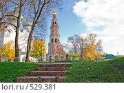 Купить «Колокольня Новодевичьего монастыря», фото № 529381, снято 25 октября 2008 г. (c) Владимир Казарин / Фотобанк Лори