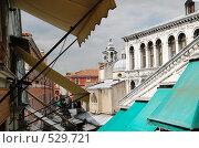 Вид с моста Риалто. Венеция. Италия. (2007 год). Стоковое фото, фотограф Егор Архипов / Фотобанк Лори