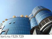 Кафе на крыше. Вена. Австрия. Стоковое фото, фотограф Егор Архипов / Фотобанк Лори