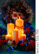 Купить «Рождественские свечи», фото № 533793, снято 19 июля 2007 г. (c) Сергей Богомяко / Фотобанк Лори
