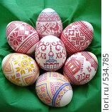 Купить «Пасхальные яйца», фото № 534785, снято 25 апреля 2008 г. (c) Юлия Сайганова / Фотобанк Лори