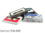 Купить «Аудио кассеты», фото № 536845, снято 14 августа 2008 г. (c) Наталия Евмененко / Фотобанк Лори