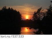 Купить «Закат», фото № 537533, снято 13 июля 2008 г. (c) Алексей Желтов / Фотобанк Лори