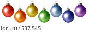 Купить «Разноцветные елочные шары», фото № 537545, снято 28 октября 2008 г. (c) Логинова Елена / Фотобанк Лори
