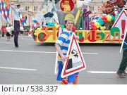 Клоун. Правила дорожного движения. Карнавал (2005 год). Редакционное фото, фотограф Сергей Юрченко / Фотобанк Лори
