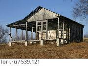 Купить «Недостроенный заброшенный дом», фото № 539121, снято 24 мая 2018 г. (c) Gagara / Фотобанк Лори