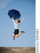 Купить «Прыжок девушки с зонтом», фото № 539661, снято 29 августа 2008 г. (c) Фурсов Алексей / Фотобанк Лори