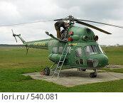 Купить «Обслуживание вертолета Ми-2», фото № 540081, снято 23 января 2019 г. (c) Вадим Кондратенков / Фотобанк Лори