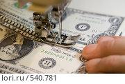 Купить «Выход из финансового кризиса», фото № 540781, снято 3 ноября 2008 г. (c) Надежда Келембет / Фотобанк Лори