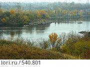 Купить «Осенний пейзаж», фото № 540801, снято 2 ноября 2008 г. (c) Сергей Литвиненко / Фотобанк Лори
