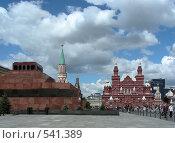 Купить «Москва. Кремль. Красная площадь и мавзолей .», эксклюзивное фото № 541389, снято 30 мая 2008 г. (c) lana1501 / Фотобанк Лори