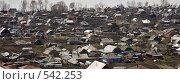 Деревня Красная. Кемерово. Стоковое фото, фотограф Виталий Меркулов / Фотобанк Лори