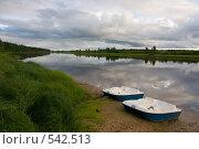 Осеннее озеро с катамаранами на берегу. Стоковое фото, фотограф Шахов Андрей / Фотобанк Лори
