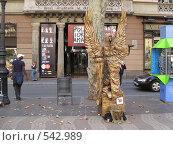 Купить «Живая скульптура на Рамбла. Барселона», фото № 542989, снято 29 сентября 2008 г. (c) Лада Иванова / Фотобанк Лори