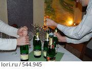 Шампанское (2008 год). Редакционное фото, фотограф Виктор Юсупов / Фотобанк Лори