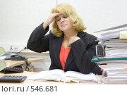 Купить «Усталая женщина в офисе», фото № 546681, снято 31 октября 2008 г. (c) Михаил Котов / Фотобанк Лори