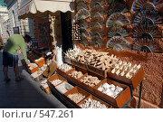 Купить «Средиземноморье», эксклюзивное фото № 547261, снято 29 июня 2008 г. (c) Svet / Фотобанк Лори