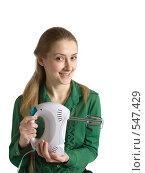 Купить «Девушка с миксером», фото № 547429, снято 26 октября 2008 г. (c) Яков Филимонов / Фотобанк Лори