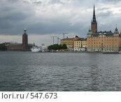 Пасмурный Стокгольм (2008 год). Стоковое фото, фотограф Игорь Михновец / Фотобанк Лори