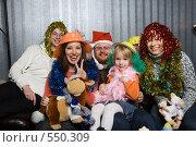 Купить «Праздник!!», фото № 550309, снято 8 ноября 2008 г. (c) Донцов Евгений Викторович / Фотобанк Лори