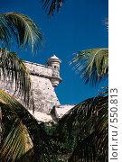 Купить «Куба. Гаванская крепость», эксклюзивное фото № 550813, снято 26 мая 2020 г. (c) Free Wind / Фотобанк Лори